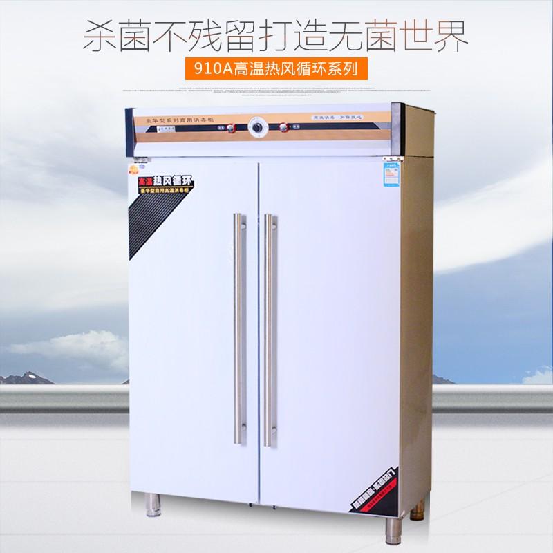 康之源大容量商用消毒柜碗柜双门高温立式消毒碗柜正品 消毒柜